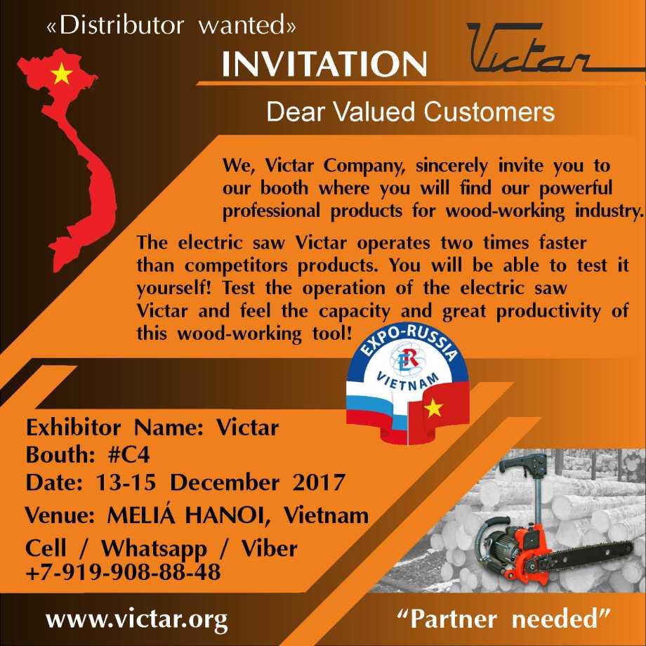 Приглашение Вьетнам.jpg